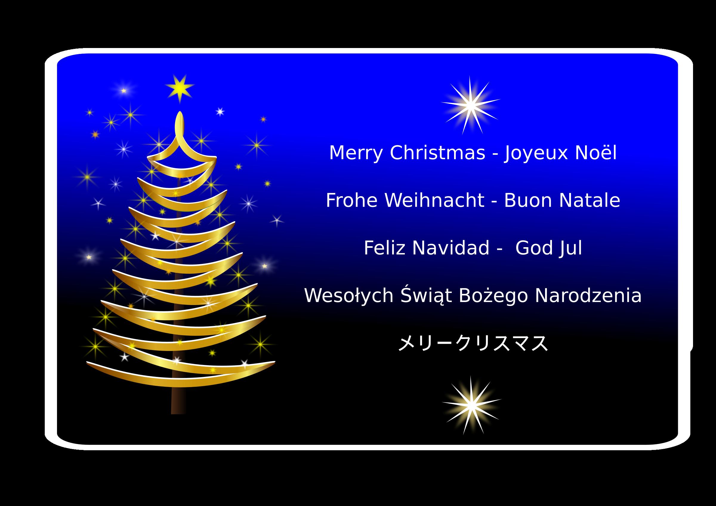 Big image png. Clipart christmas card