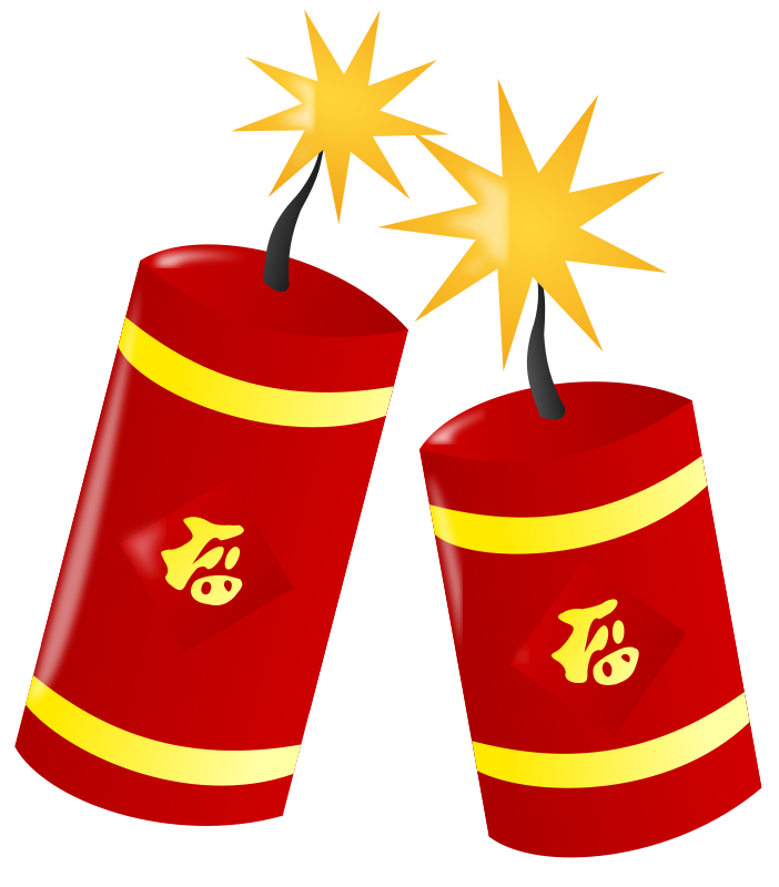 Clipart christmas cracker. Panda free images crackerclipart