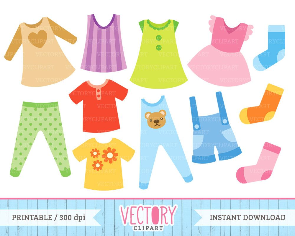 Clothes clipart printable. Clips kids rugs