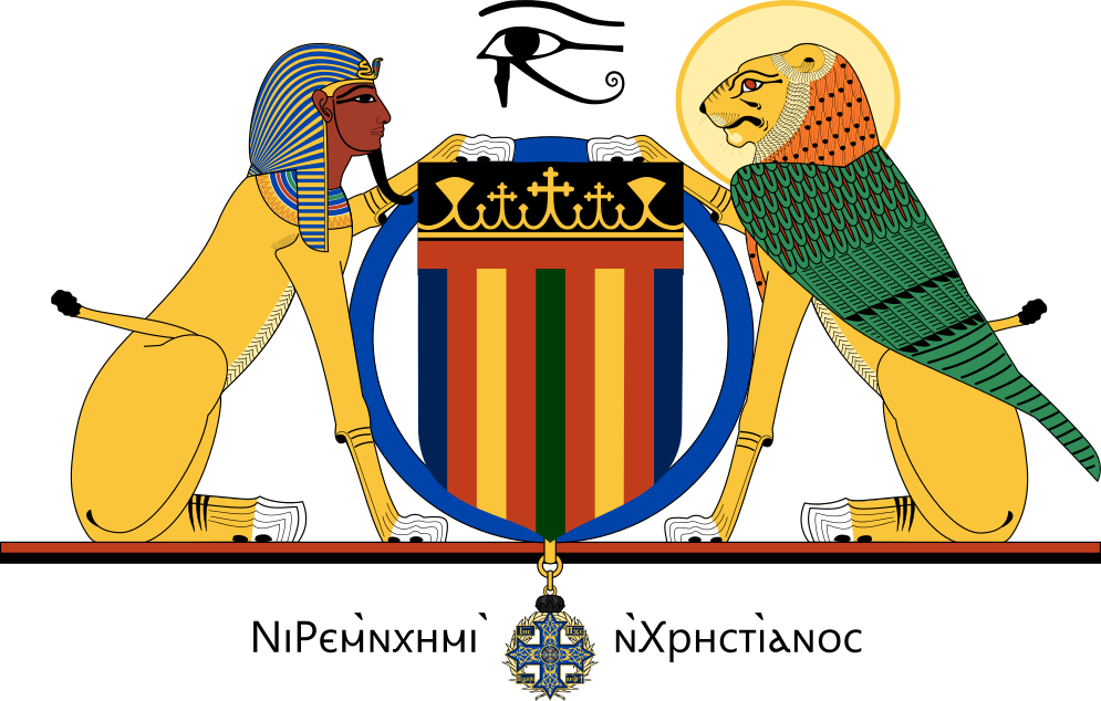 Coptic of arms by. Clipart coat hung