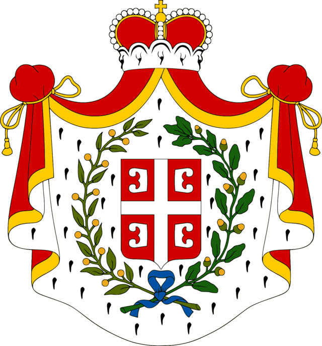 Coat clipart j word. Of arms serbia wikiwand