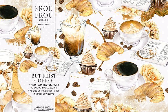 Clipart coffee watercolor. Free cliparts download clip