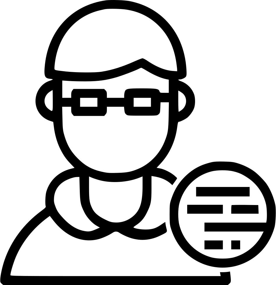 Programmer coder developer engineer. Computer clipart encoder