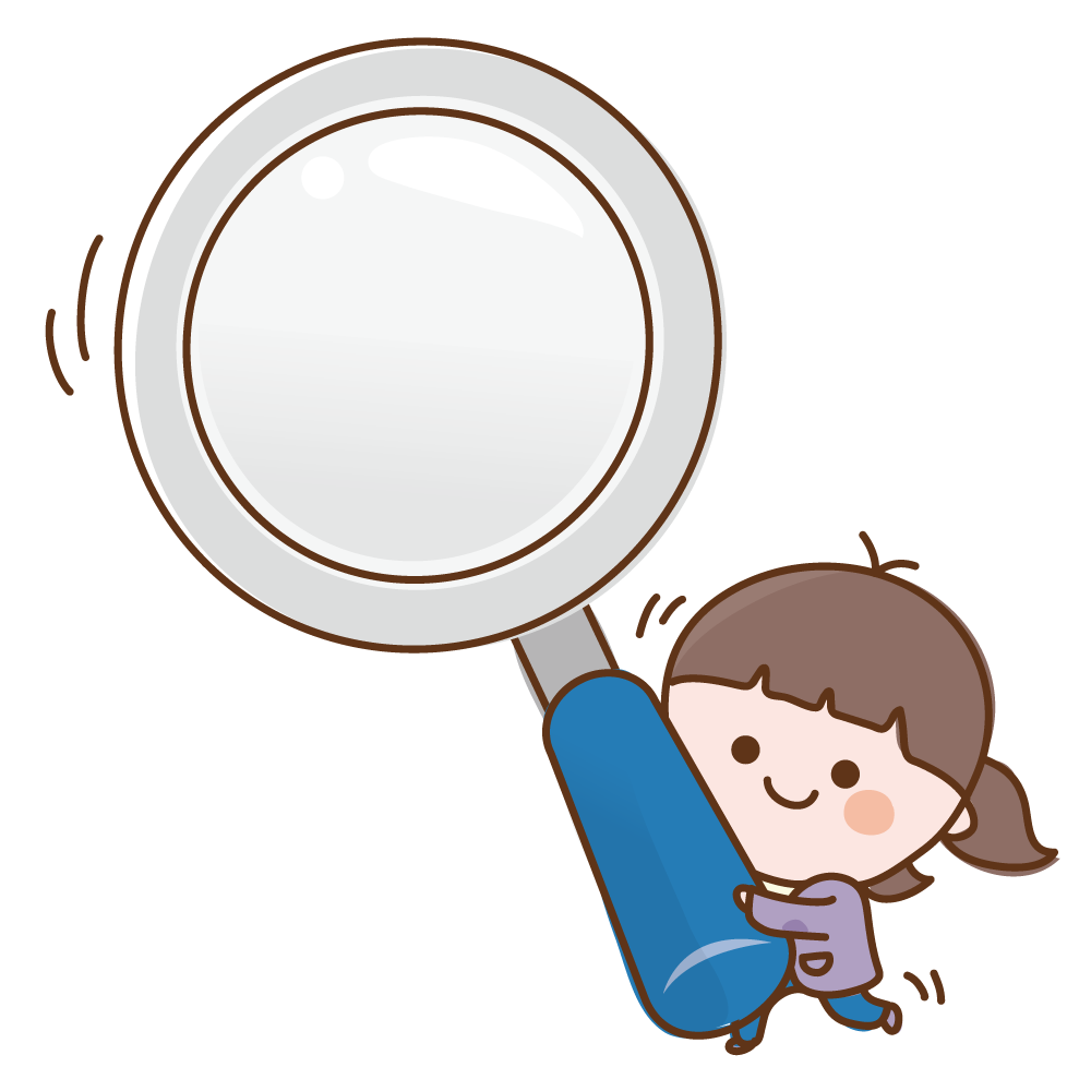 Clipart computer magnifying glass. File girl holding a