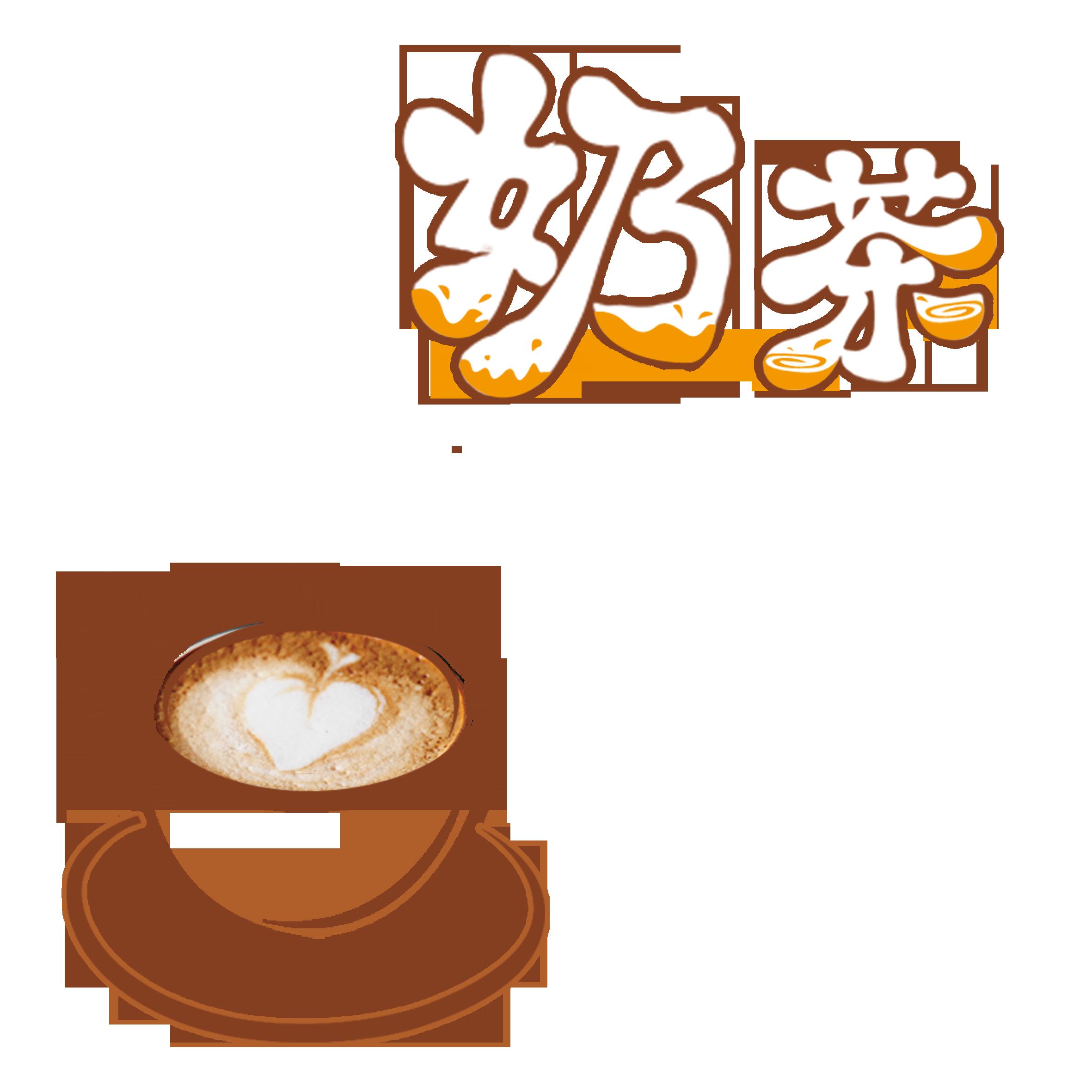 Shop clipart tea shop. Cappuccino hong kong style