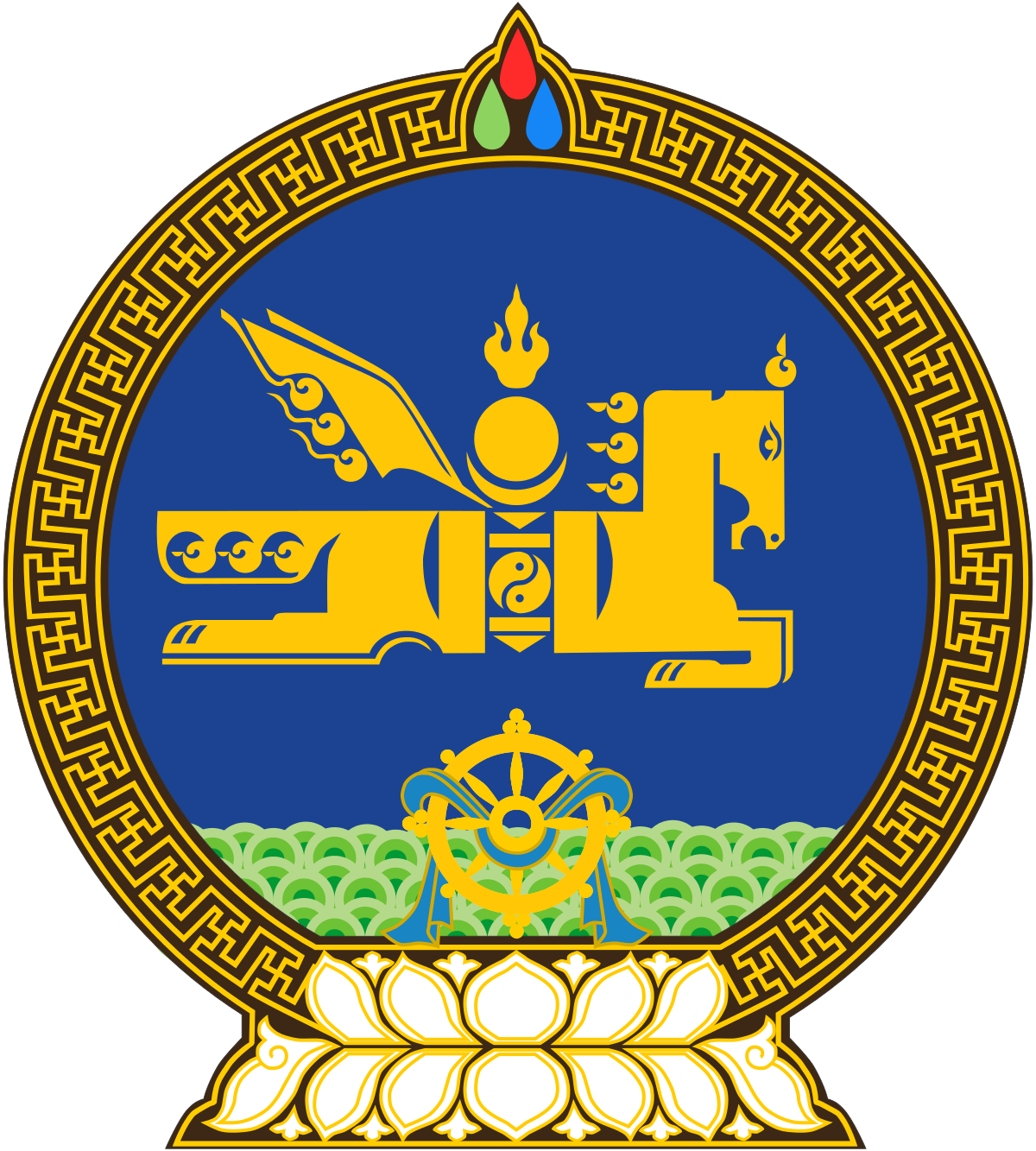 Politics of mongolia wikipedia. Election clipart presidential inauguration