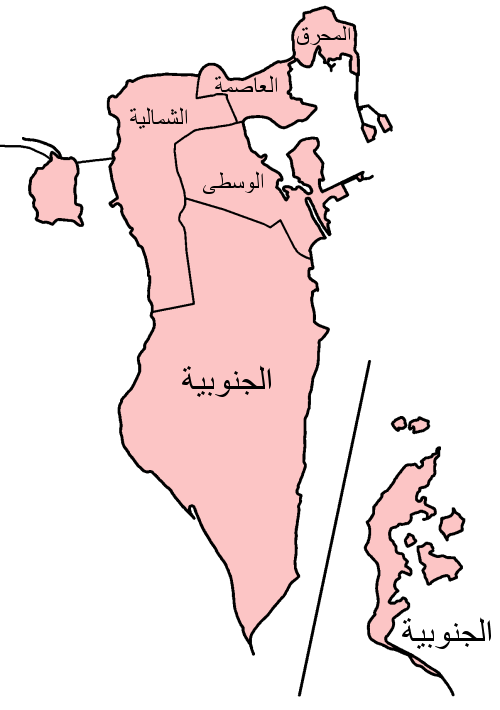 Map of the governorates. Clipart definition mapping