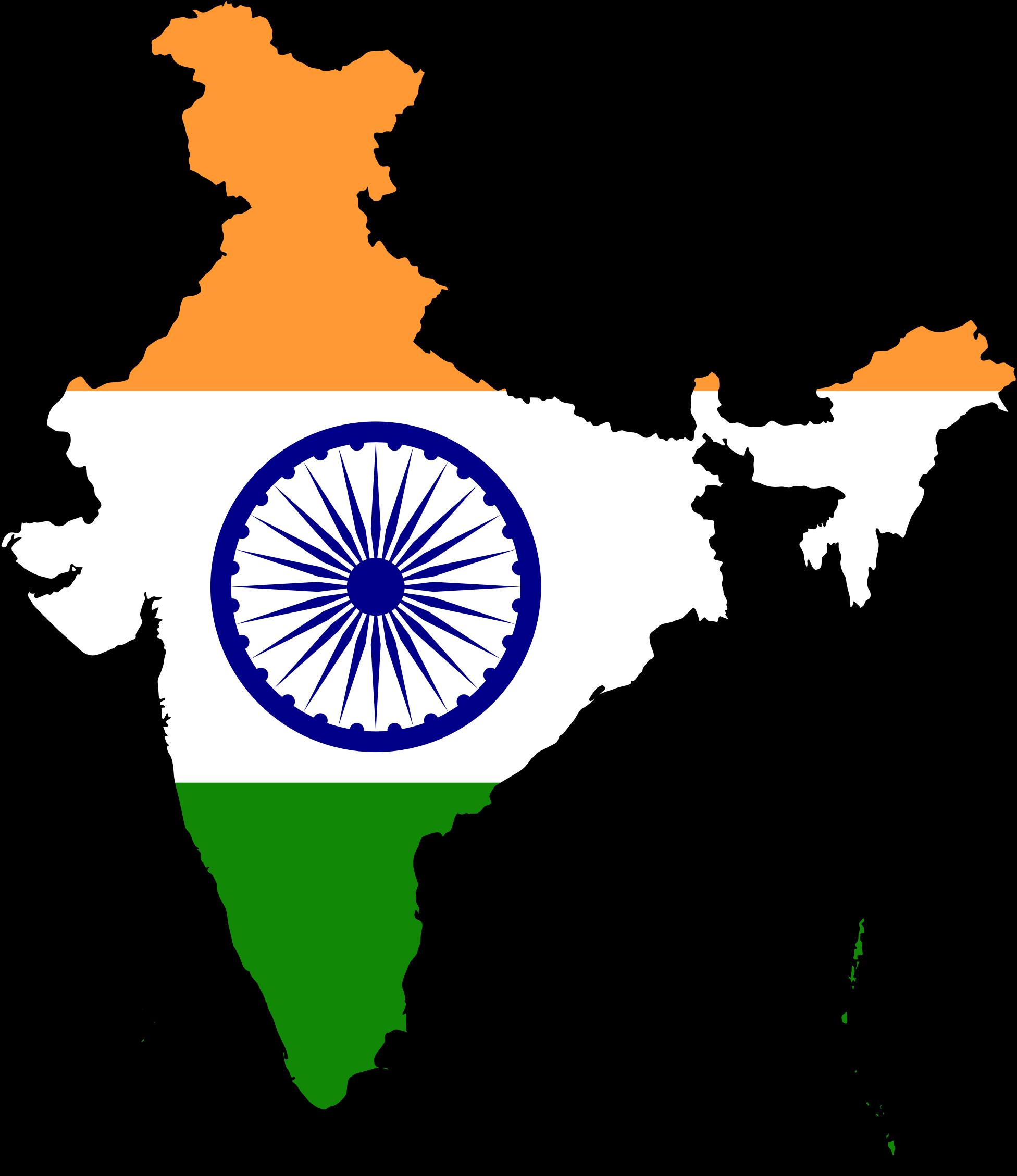 Future clipart future job. India map flag with