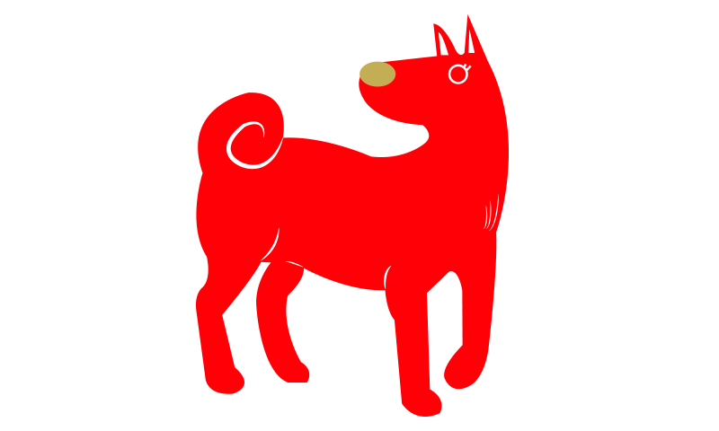 Clipart dogs cny. Here s your fortune