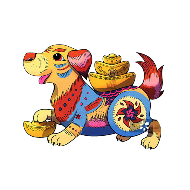 Clipart dogs cny. Chinese new year dog