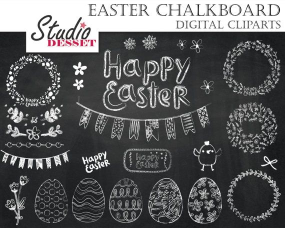 Digital paper wallpaper . Clipart easter chalkboard