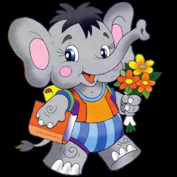 Hug clipart elephant. Baby png zg cute