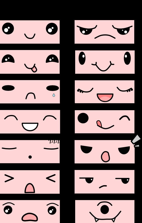 Eyes anime buscar con. Scale clipart kawaii