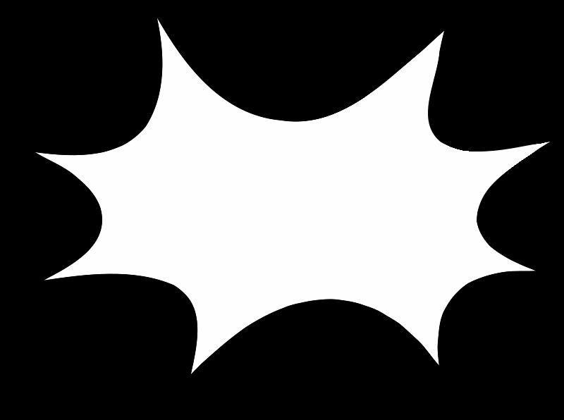 Starburst outline panda free. Burst clipart clip art