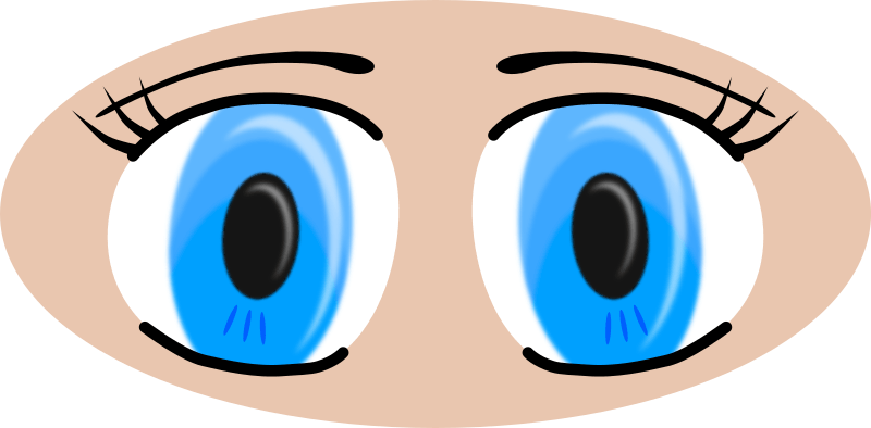 Who is this website. Vision clipart simple eye