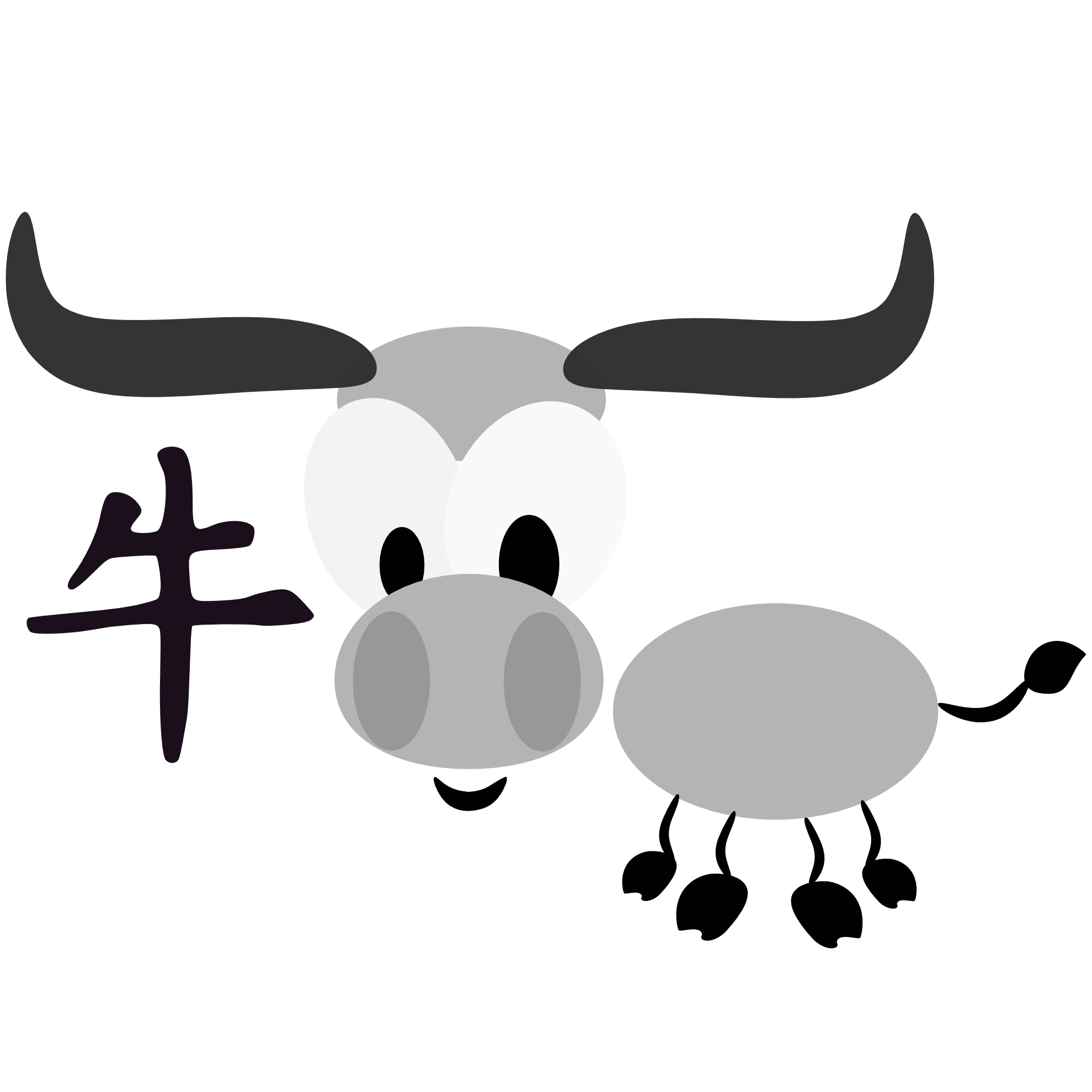 Chinese horoscope sign character. Ox clipart cartoon