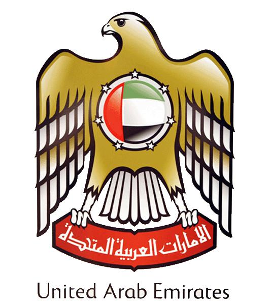 Couple clipart tourist. United arab emirates logo