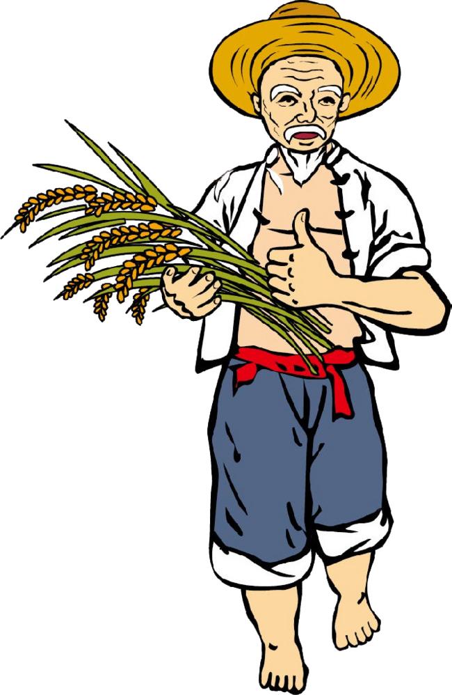 farm clipart person