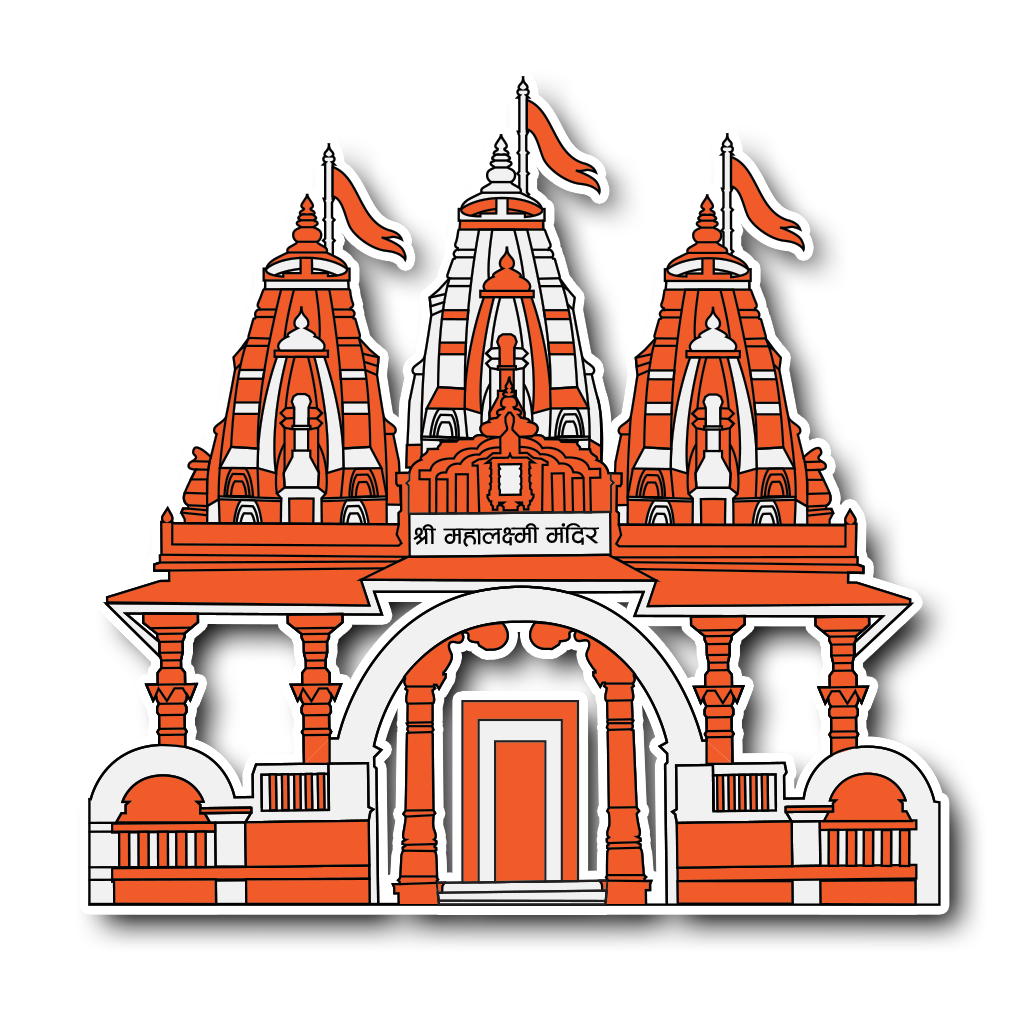 Gate clipart mandir. Shri mahalaxmi sarasbag pune
