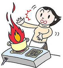 Panda free images . Fire clipart kitchen fire