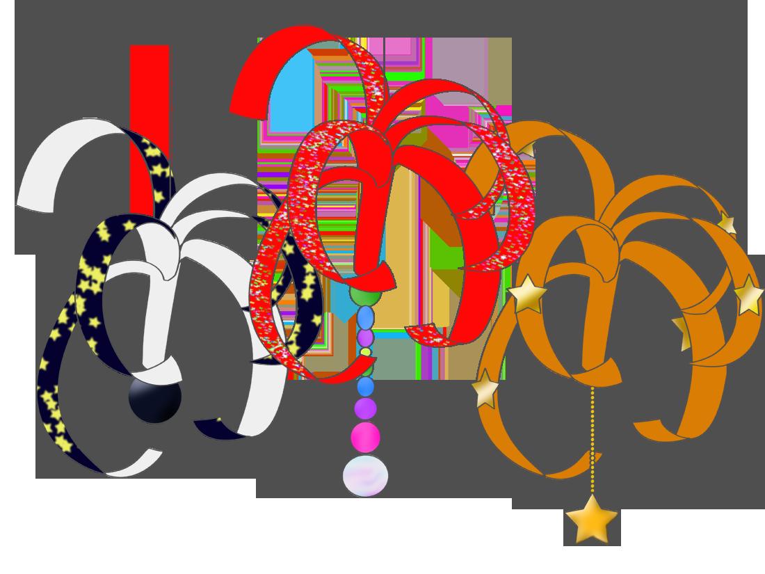 Clipart fireworks bonfire night. Firework decorations magic activities