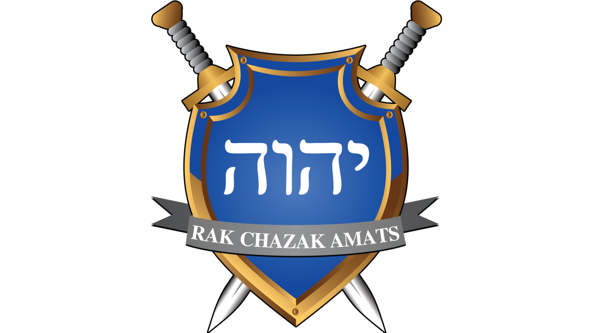 Rak chazak amats by. Warrior clipart sport