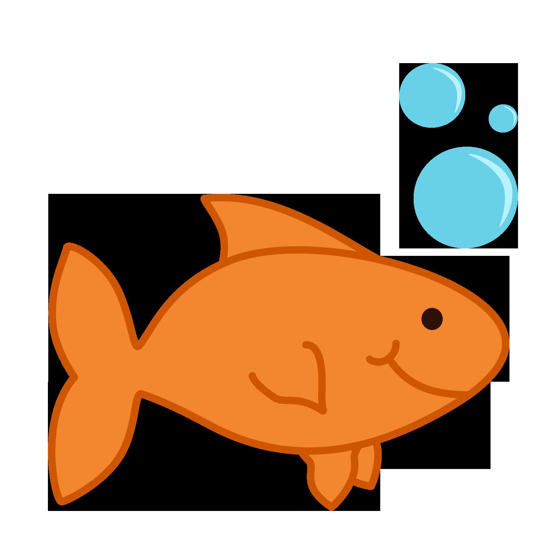 Fish clipart water. Goldfish heart