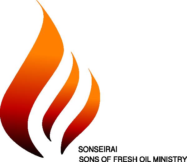 clipart flames oil