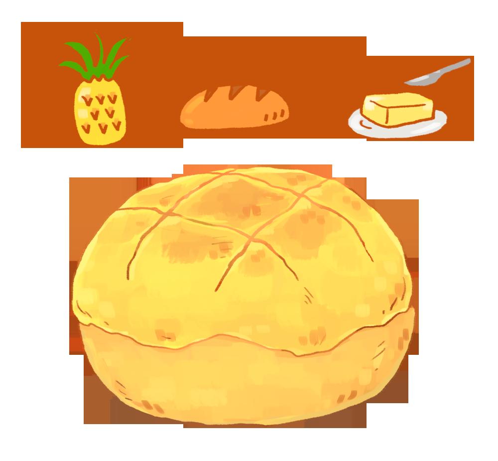 Pineapple clipart drawn.  bun illustration a