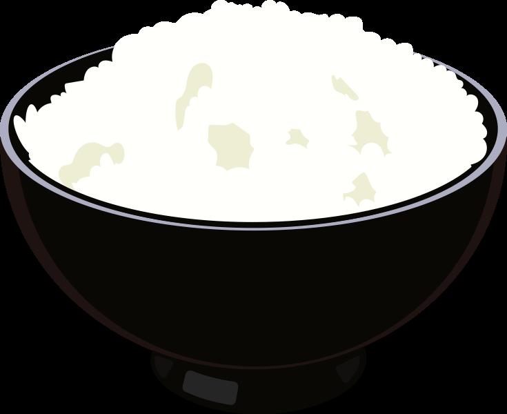 Buncee . Tea clipart steaming bowl