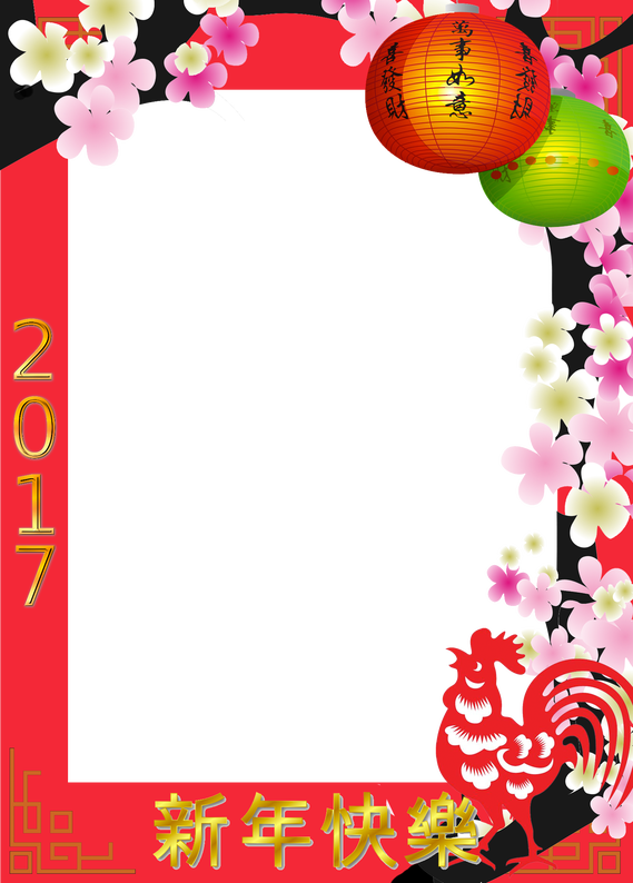 Frames clipart chinese new year. Free frame border if