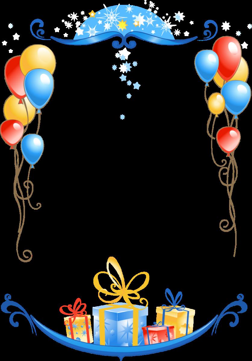 Clipart frames toy. Happy new year birthday