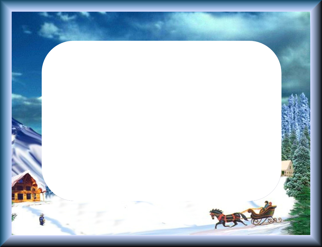 Xmas transparent png pictures. Clipart winter frame