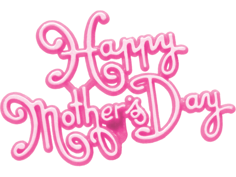 Mother clipart logo. Happy mothers day png