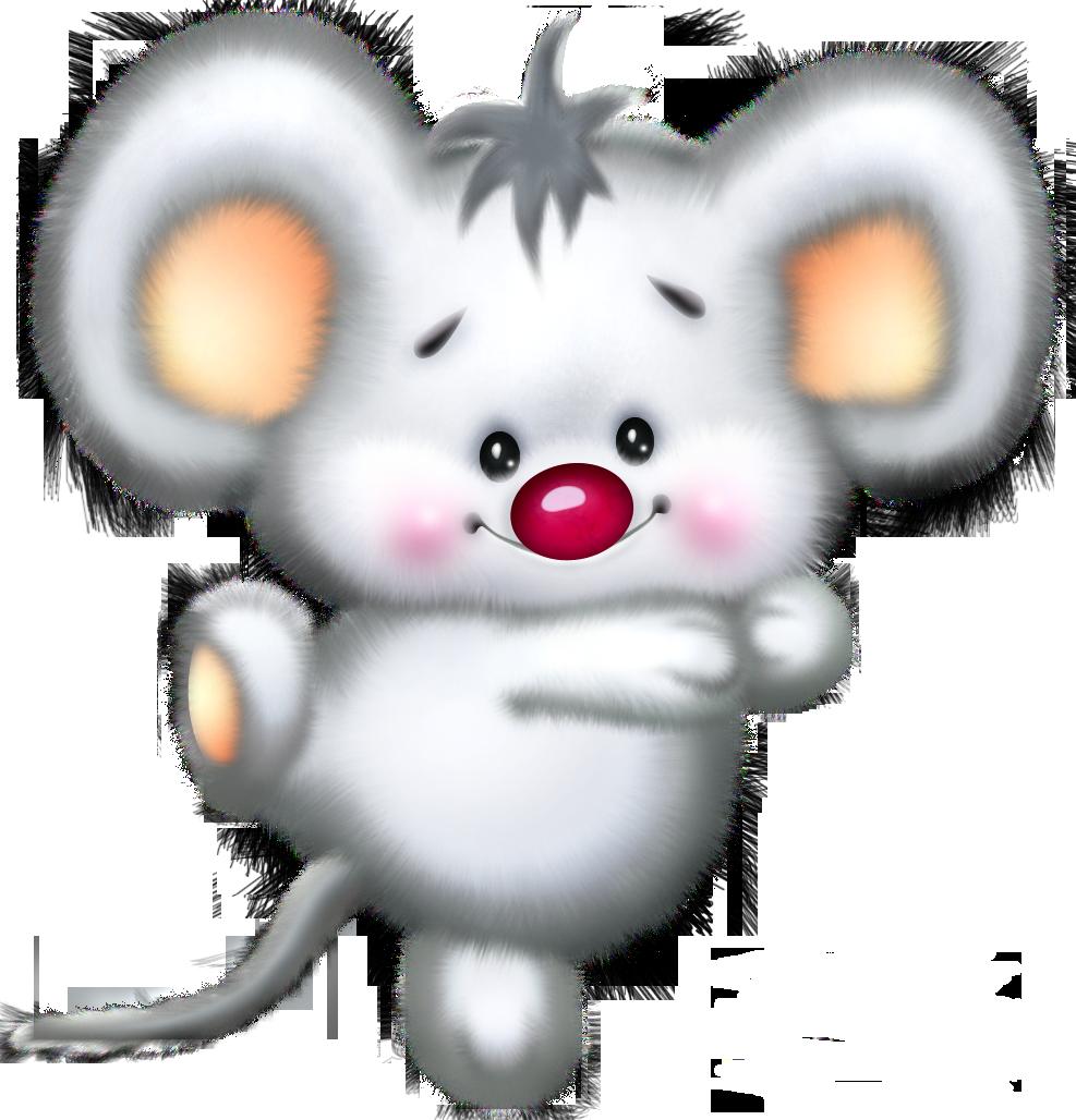 White mouse cartoon gallery. Folder clipart cute