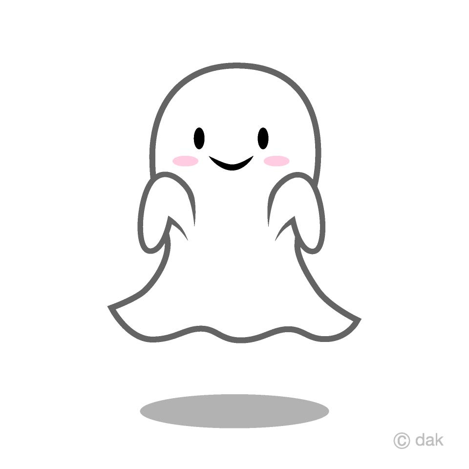 Ghost clipart pretty. Cute free picture illustoon