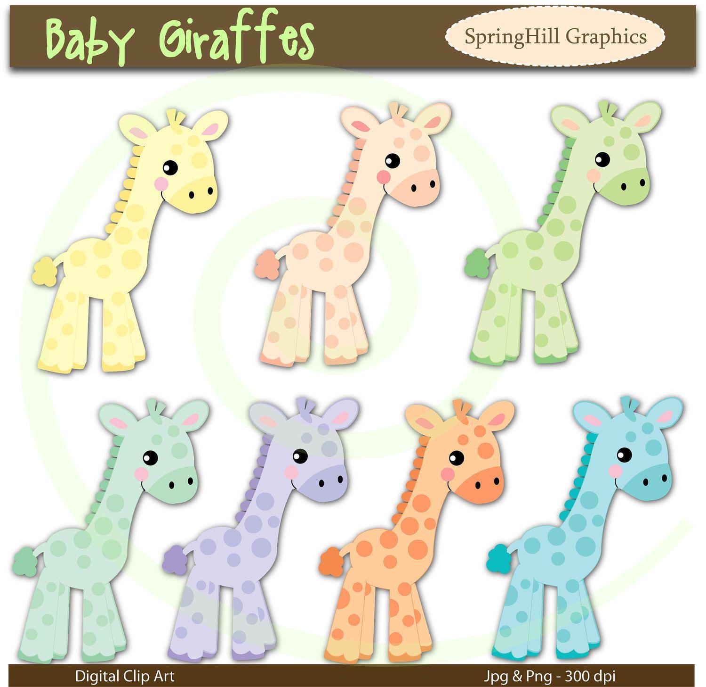 Giraffe clipart baby girl. Shower clip art