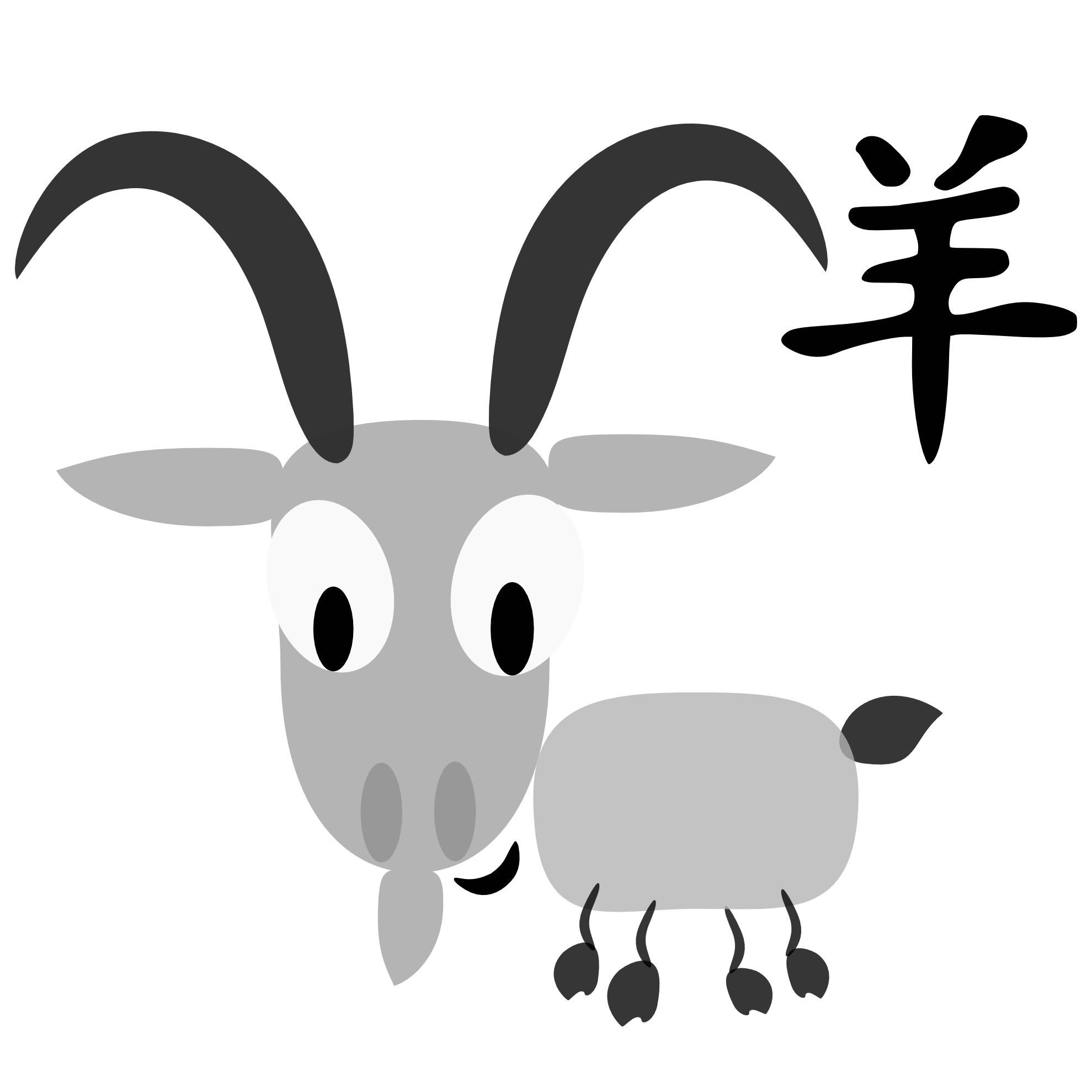 Chinese horoscope sign character. Goat clipart horns