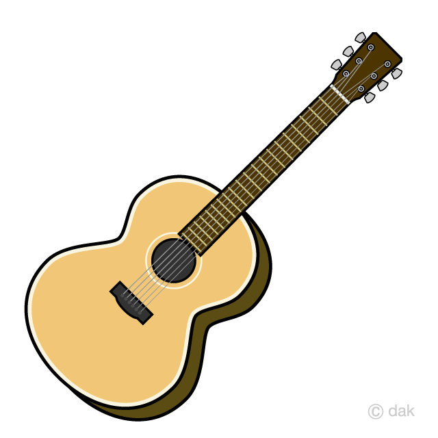 Simple acoustic free picture. Clipart guitar