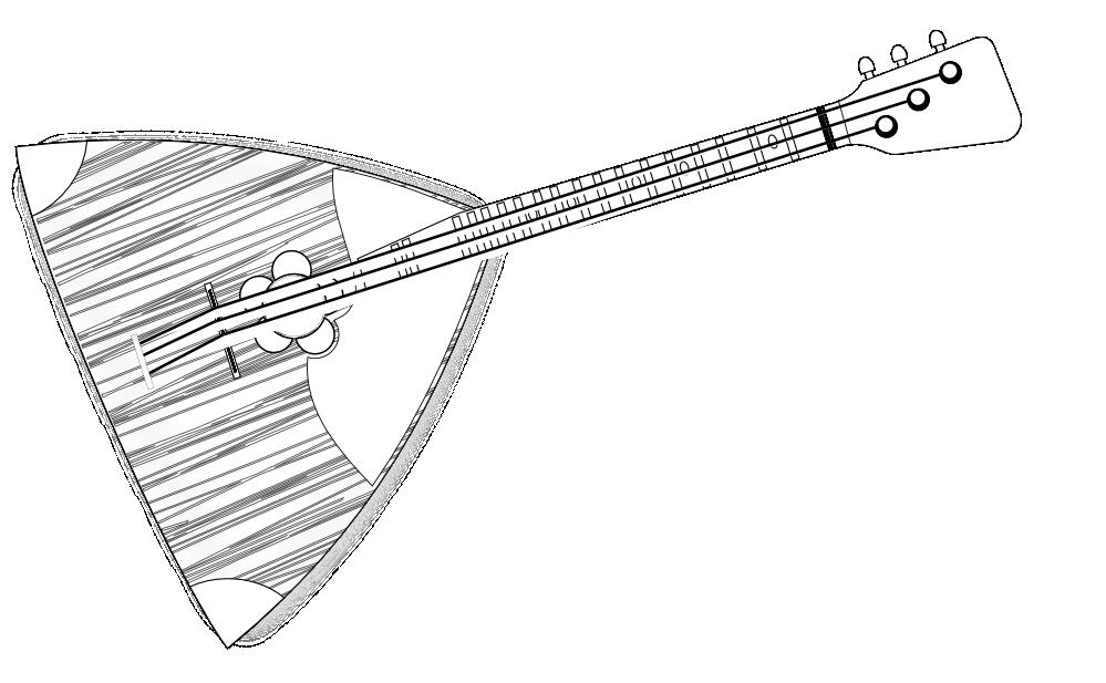 Clipartist net clip art. Clipart guitar balalaika