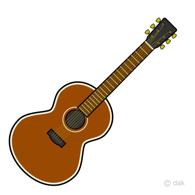 Clipart guitar brown guitar. Simple free picture illustoon