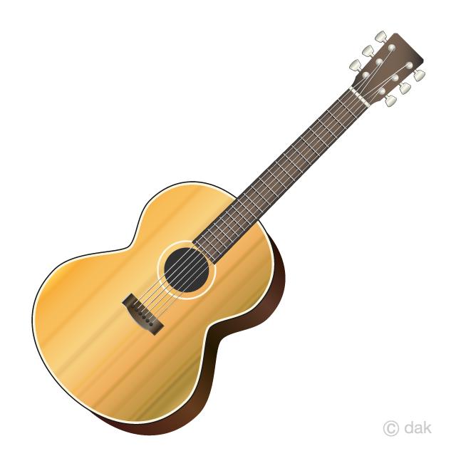 Clipart guitar classic guitar. Classical free picture illustoon