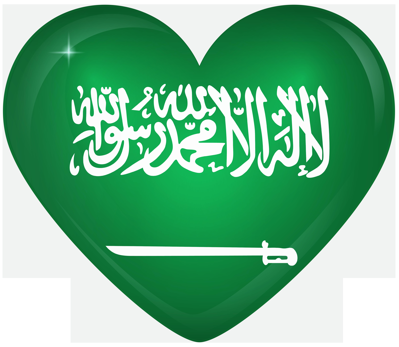 Saudi arabia large flag. Clipart guitar heart