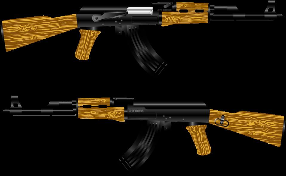 Public domain clip art. Clipart gun logo