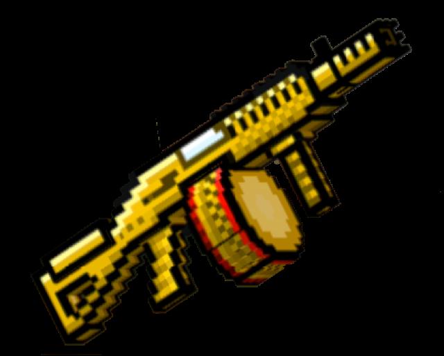 Image predator pic png. Clipart gun machine gun