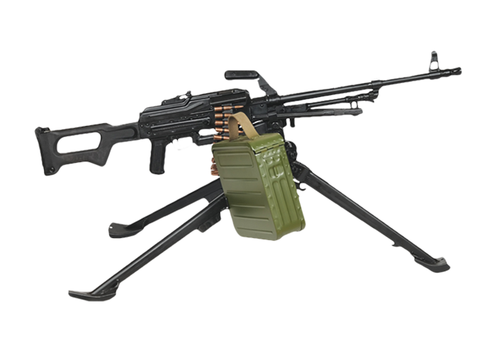 Png images free download. Clipart gun machine gun