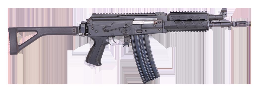 Clipart gun machine gun. Submachine m bs zastava