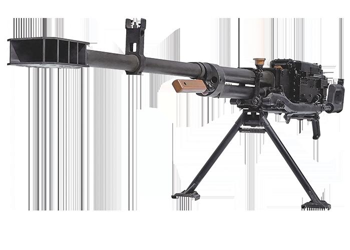 Clipart gun machine gun. High quality png web