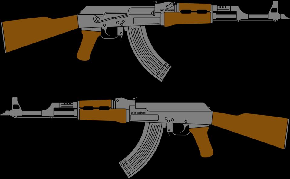 Public domain clip art. Clipart gun person