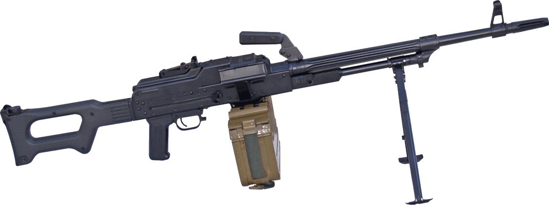 Machine png . Clipart gun transparent background